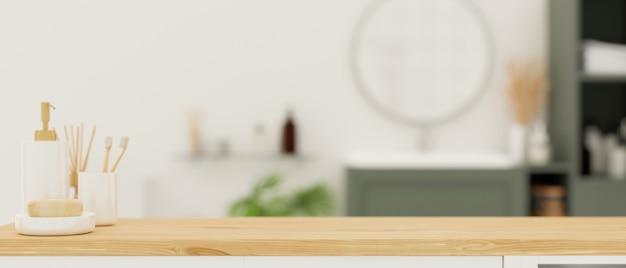 스칸디나비아 욕실 3d 렌더링을 통해 나무 테이블 위에 몽타주를 위한 모형 공간
