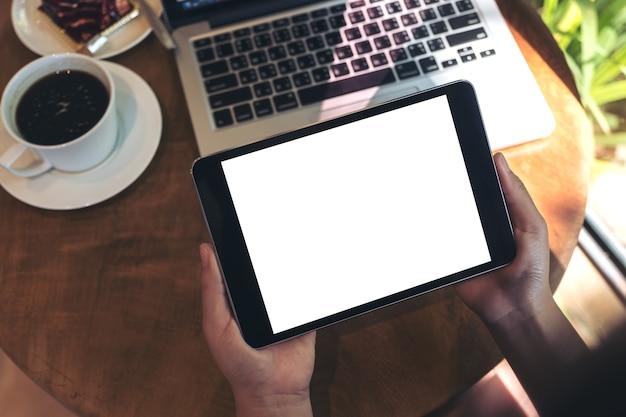 모형 태블릿