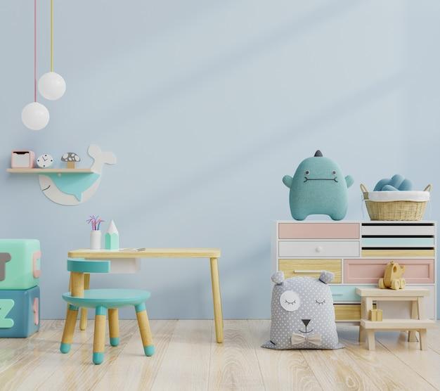 子供の部屋の壁の青い色のモックアップ壁