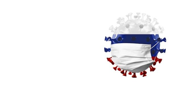 얼굴 마스크 개념의 러시아 국기에 색칠된 covid19 코로나바이러스 모델