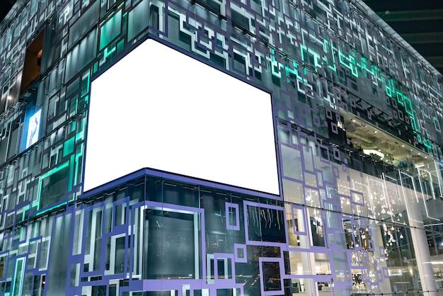 Modern advertising billboard