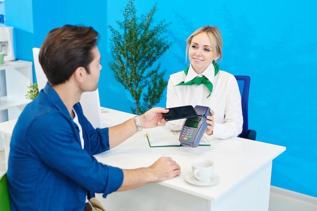現代の銀行サービス