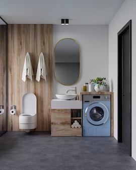 Современный дизайн интерьера ванной комнаты на стене темного цвета