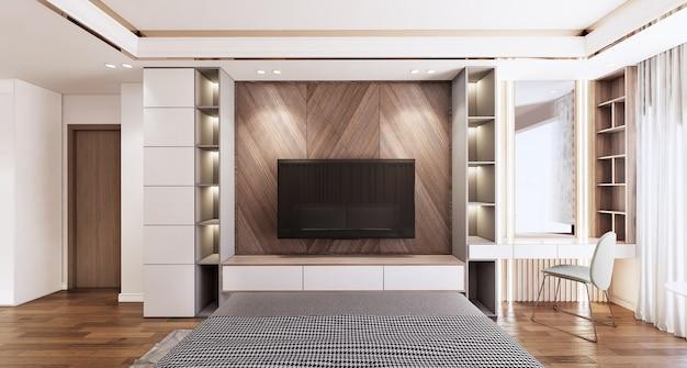 텔레비전 화면 3d 그림에서 현대 침실 interiorlook