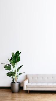 现代米色织物沙发和植物在客厅