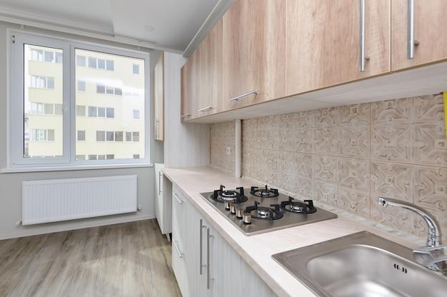 Modern beige kitchen