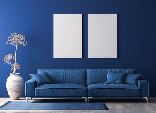リビングルームのモダンなブルーのインテリア、