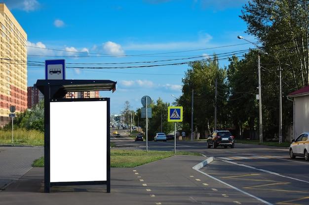 空白の白いポスターが付いている現代のバス停クローズアップモックアップ