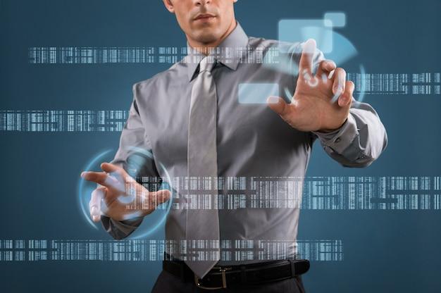 現代のビジネステクノロジー