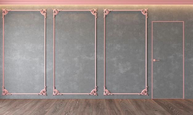 Современный классический серый интерьер с лепниной, розовой лепкой, архитектурный бетон, бетон, дверь, деревянный пол.