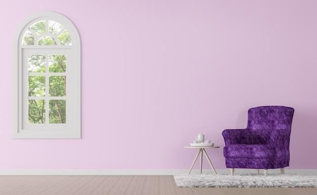 Современная классическая гостиная с пустой розовой стеной украшена фиолетовым креслом 3d-рендеринга