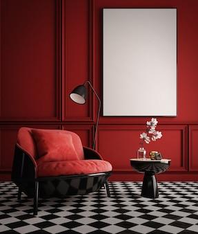 Интерьер в современном классическом стиле с красным настенным креслом и чистым холстом