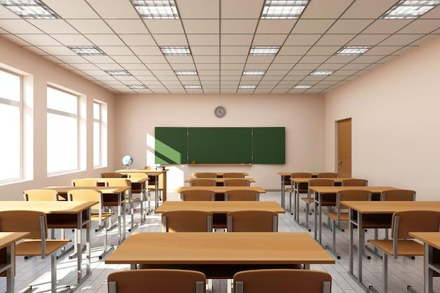 明るい色調のモダンな教室のインテリア