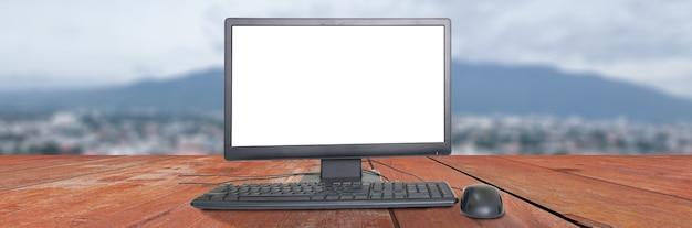 외부 보기에 현대 컴퓨터 Blackground 프리미엄 사진