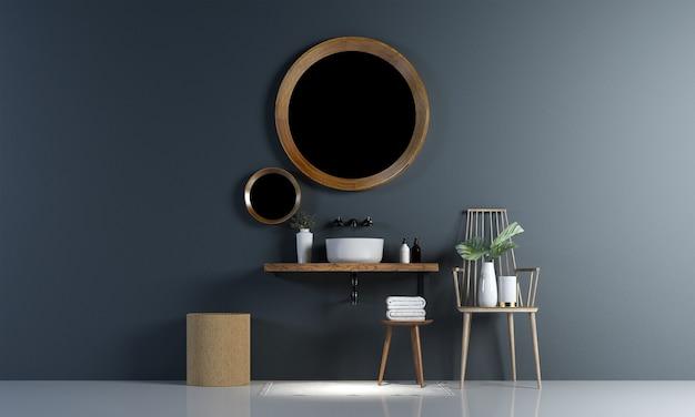 현대 아늑한 욕실 인테리어 디자인과 파란색 벽 질감 배경