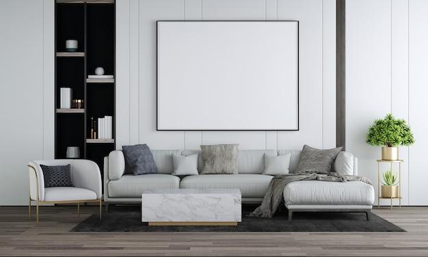 モダンで居心地の良いインテリアデザインの家具の装飾とリビングルームと壁の3dレンダリングの空のフレームキャンバス
