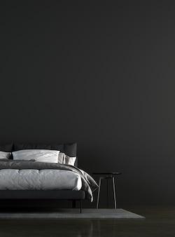 현대적인 아늑한 인테리어 디자인의 실내 침실과 찬장 및 서랍장과 검은 벽 배경