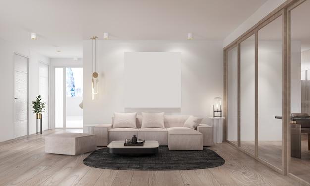 거실과 식당의 현대적인 아늑한 인테리어 디자인