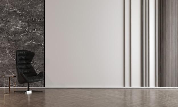 현대 아늑한 인테리어 거실과 벽 패턴 배경, 3d 렌더링의 디자인 가구 장식을 모의