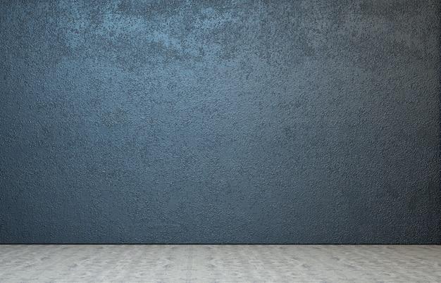 현대 아늑한 거실과 파란색 벽 텍스처 인테리어 디자인