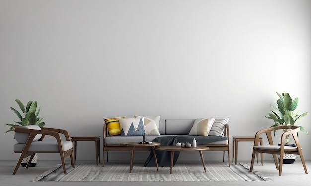 현대 아늑한 거실과 흰색 빈 벽 질감 background3d 렌더링의 장식 인테리어 디자인을 모의