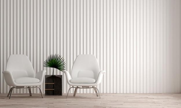 현대 아늑한 거실과 흰색 장식 벽 패턴 배경의 인테리어 디자인을 모의