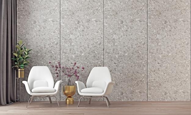 현대 아늑한 고급 거실과 대리석 벽 패턴 배경의 인테리어 디자인을 모의