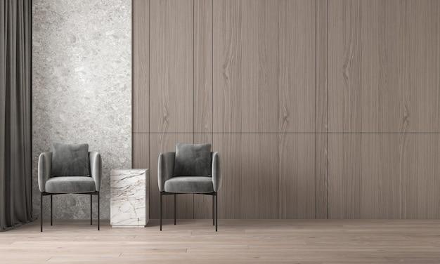 현대 아늑한 고급 거실과 나무 벽 패턴 배경의 인테리어 디자인을 모의
