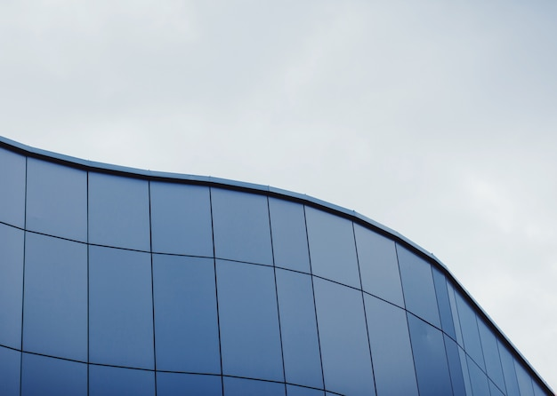 Modern curved architecture