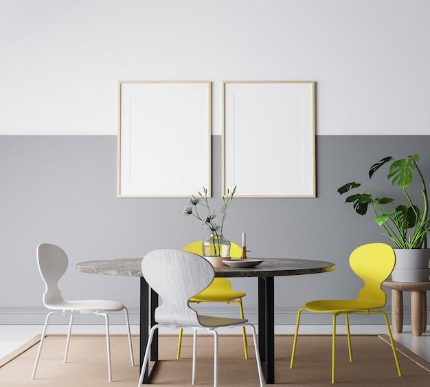 현대적인 짙은 회색 인테리어, 노란색 및 회색 식당