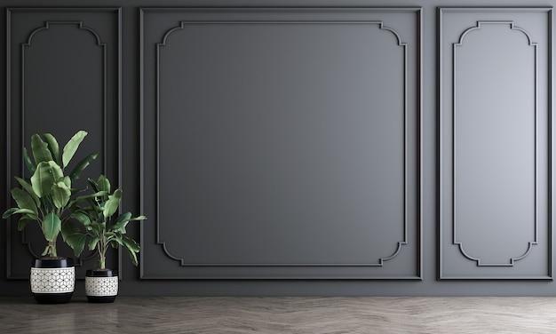 モダンな装飾は、空のリビングルームとダークグレーの壁パターンの背景、3dレンダリングのインテリアデザインをモックアップします。
