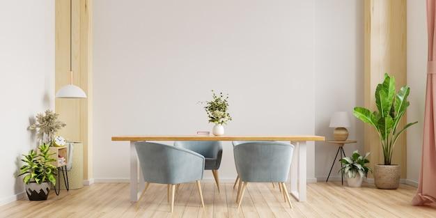 Дизайн интерьера современной столовой с бежевыми пустыми стенами. 3d визуализация