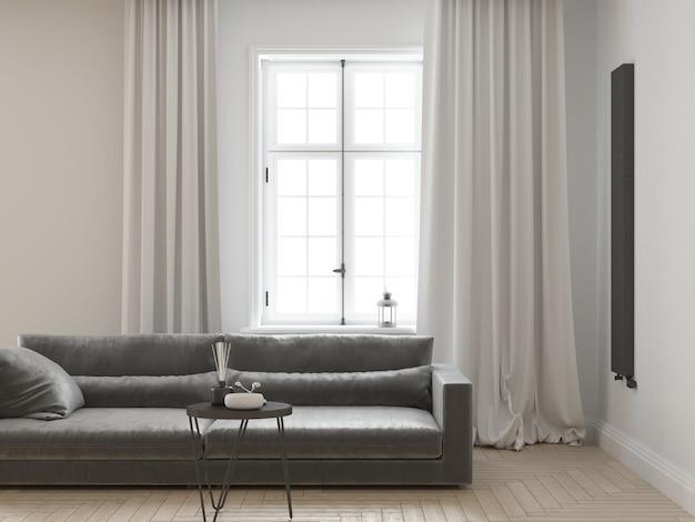 Современная элегантная гостиная с диваном и шторами