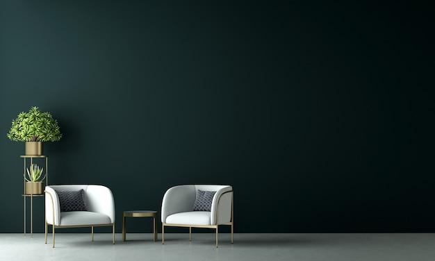 モダンな家と装飾は、最小限のリビング ルームと濃い緑の壁のテクスチャ背景 3 d レンダリングの家具とインテリア デザインを模擬