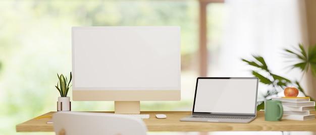 モンタージュ3dレンダリング用のコンピューターとラップトップの空白画面モックアップを備えたモダンなホームオフィススペース
