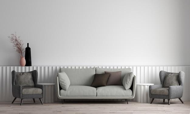 モダンな家とリビングルームのインテリアデザインと白い壁のテクスチャ背景
