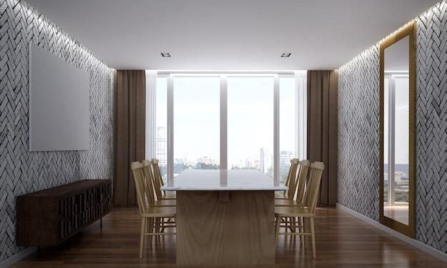 현대 집과 다 이닝 룸과 벽돌 벽 텍스쳐 배경의 인테리어 디자인을 모의