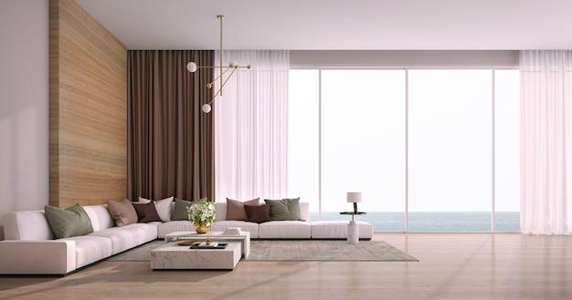 바다 전망 현대 집 거실