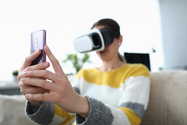 Современные технологии визуализации