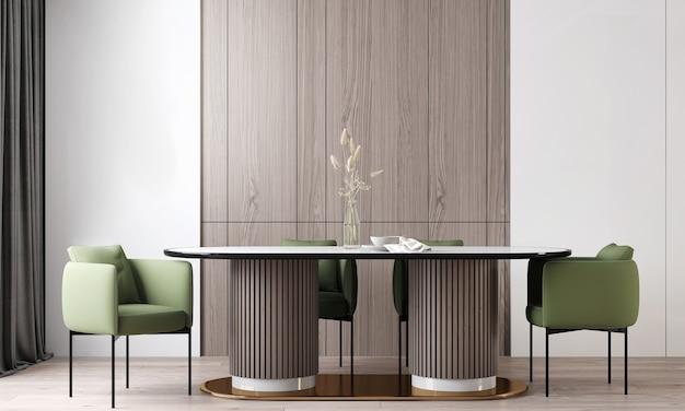 モダンなインテリアデザインとダイニングルームのモックアップルームと木製の壁の質感