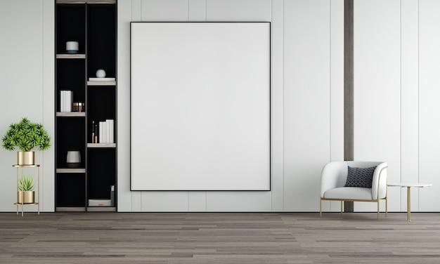モダンなインテリアデザインの家具の装飾とリビングルームと壁の3dレンダリングの空のフレームキャンバス