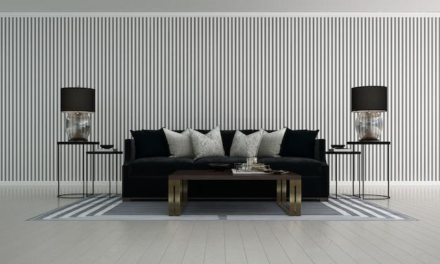 라운지와 거실과 블루 소파와 사이드 테이블과 빈 콘크리트 벽, 3d 렌더링의 현대적인 인테리어 디자인,