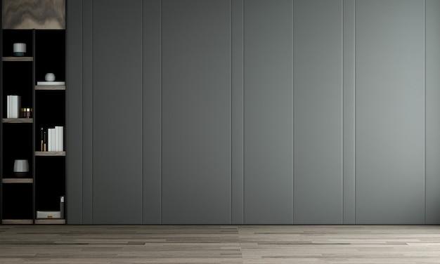 モダンなインテリアデザインの部屋と空のリビングルームと灰色の壁