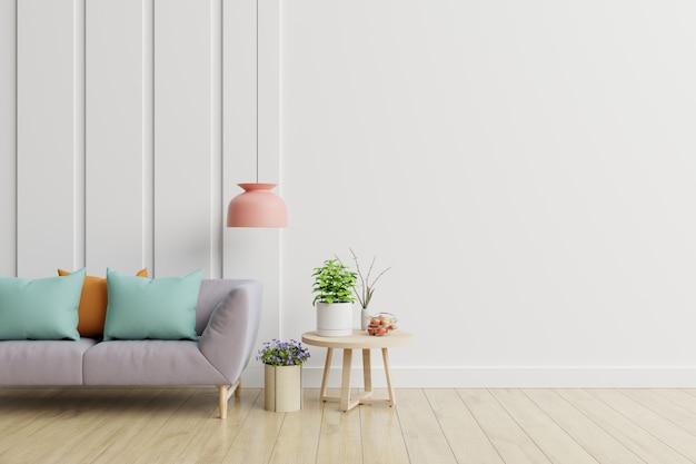 植物と木製のテーブルのソファのあるモダンなインテリアルーム。