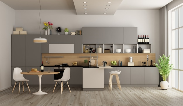 Современная кухня с обеденным столом