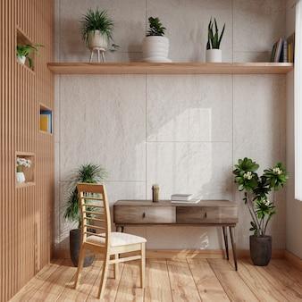 モダンなリビングルームには白いコンクリートの壁があり、棚には植物が飾られています。側面は木製の壁で、下の階にはテーブルと椅子がありました。3dレンダリング。