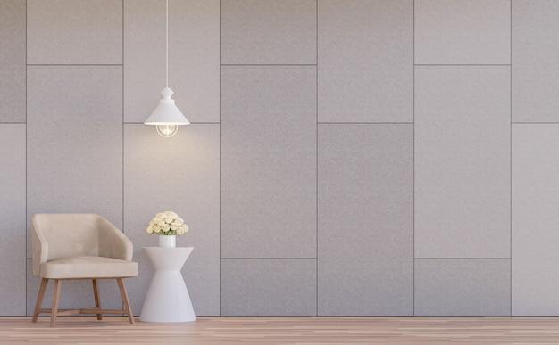 モダンなリビングルームのインテリア3dレンダリングレンガのパターンで溝が付けられたコンクリートの壁があります