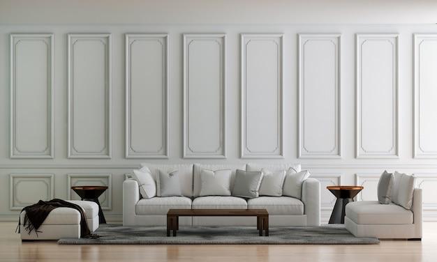 モダンなリビングルームのインテリアデザインと白いソファと青いパターンの壁の背景