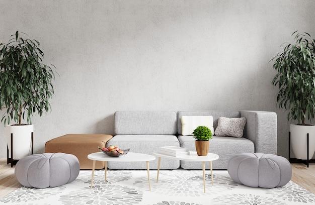 モダンなリビングルームのインテリアデザイン。コンクリートの壁に灰色のソファ。