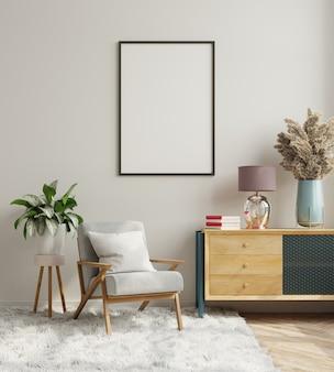 白い空の壁とモダンなリビングルームのインテリアデザイン。3dレンダリング